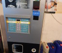 consumabile automate cafea Bacau